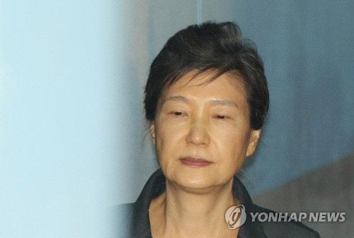 박근혜 `국정농단` 오늘 대법 선고…사면 논의 본격화되나